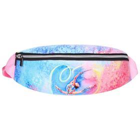 Сумка поясная гимнастическая, ткань п/э, 42 х 19 см, цвет розовый/голубой, 125-034