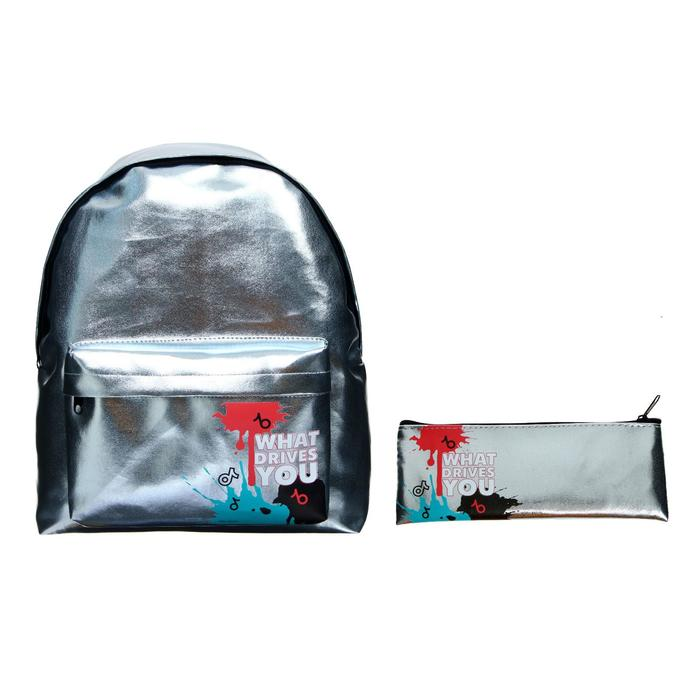 Рюкзак молодёжный 38х30х11 + пенал-косметичка голография What drives you - фото 856924