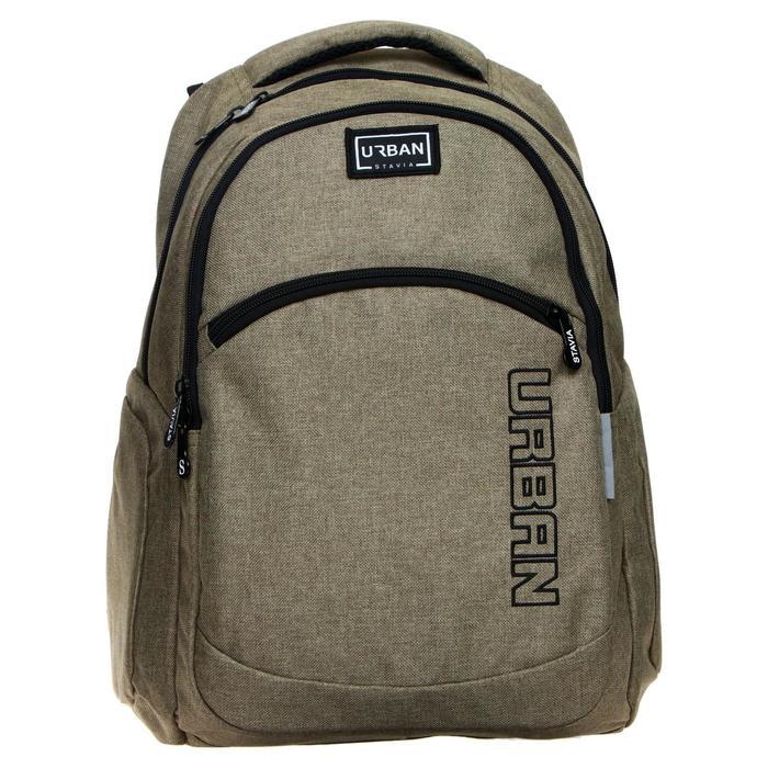 Рюкзак молодежный с эргономичной спинкой Stavia, 47 х 32 х 17 см URBAN - фото 857231