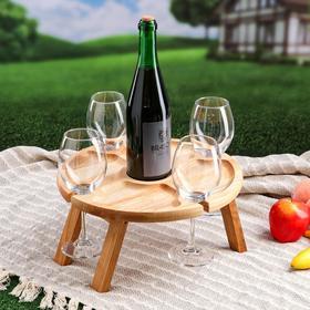 "Подставка для вина и закусок ""Винница"", 35 х 35 х 17 см, массив ясеня"