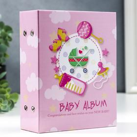 """Фотоальбом на 100 фото 10х15 см  """"Baby Album"""""""