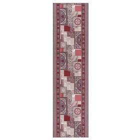 Дорожка ковровая, 100х250 см