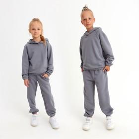 Костюм детский (худи, брюки) Casual Collection KIDS цвет серый, рост 116