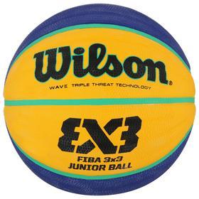 Мяч баскетбольный WILSON FIBA3x3 Replica, размер 5, резина, цвет жёлтый/синий