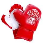 Набор для бокса детский «Супер удар», груша 50 см, перчатки, МИКС - фото 857742