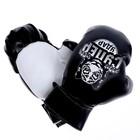 Набор для бокса детский «Супер удар», груша 50 см, перчатки, МИКС - фото 857744