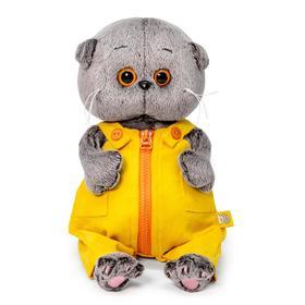 Мягкая игрушка «Басик BABY», в вельветовом комбинезоне, 20 см