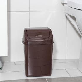 Ведро для мусора, 5 л, цвет коричневый