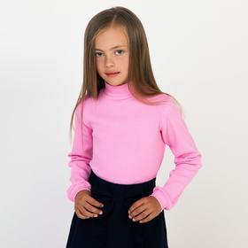 Водолазка для девочки, цвет розовый, рост 116