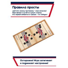 Настольная игра «Timball»