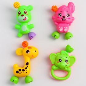 Набор погремушек «Давай играть», 4 игрушки
