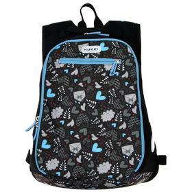 Рюкзак молодёжный, Nukki, SH5, 40 x 30 x 13 см, эргономичная спинка, «Сердца»