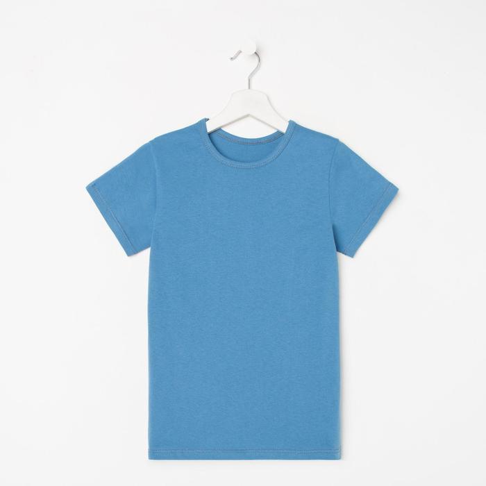 Футболка детская, цвет серо-голубой, рост 152 см - фото 2819719