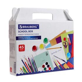 Набор первоклассника 45 предметов BRAUBERG, в подарочной коробке 880122