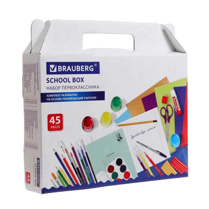 Набор первоклассника 45 предметов BRAUBERG, в подарочной коробке 880122 - фото 858490