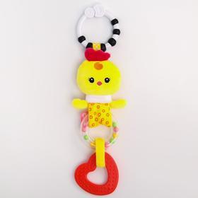 Игрушка - подвеска «Цыплёнок Бро», с погремушкой