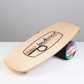 "Доска балансировочная балансборд ""Pro Balance"" 76 х 35 х 1,5 см, диаметр валика 16 см"