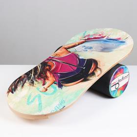 "Доска балансировочная балансборд ""Surf eight"" 76 х 35 х 1,5 см, диаметр валика 16 см"