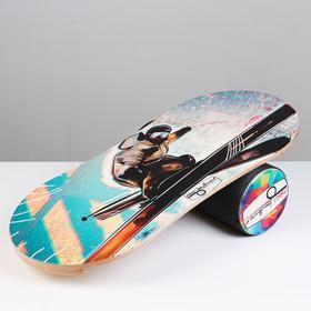 "Доска балансировочная балансборд ""Ski eight"" 76 х 35 х 1,5 см, диаметр валика 16 см"