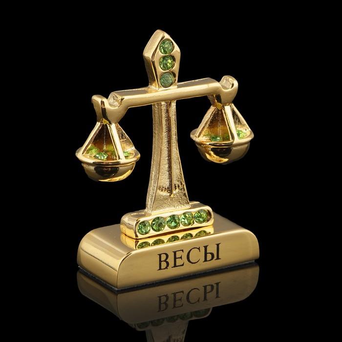 Сувенир знак зодиака «Весы», 5×2×5 см, с кристаллами Сваровски