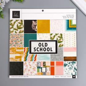 "Набор бумаги для скрапбукинга Heidi Swapp ""Old School"" 30.5х30.5 см, 36 листов"