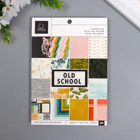 "Набор бумаги для скрапбукинга Heidi Swapp ""Old School"" 15х20 см, 36 листов"