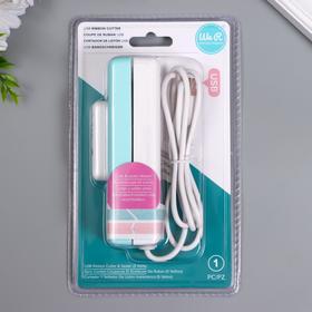 Резак для лент WRMK USB