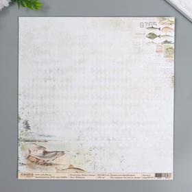 "Бумага для скрапбукинга двусторонняя ""Хочу в поход. Рыбалка"" 30.5х30.5 см, 190 гр/м2"