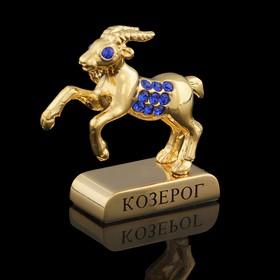 Сувенир знак зодиака «Козерог», 5×2×5 см, с кристаллами Сваровски