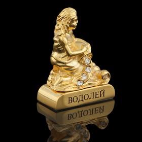 Сувенир знак зодиака «Водолей», 5×2×5 см, с кристаллами Сваровски