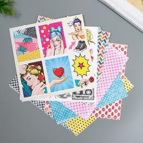 """Набор бумаги для скрапбукинга Craft Paper """"Поп-арт"""" 20х20 см, 8 листов"""