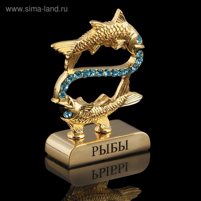 Сувенир знак зодиака «Рыбы», 5х2х5 см, с кристаллами Сваровски