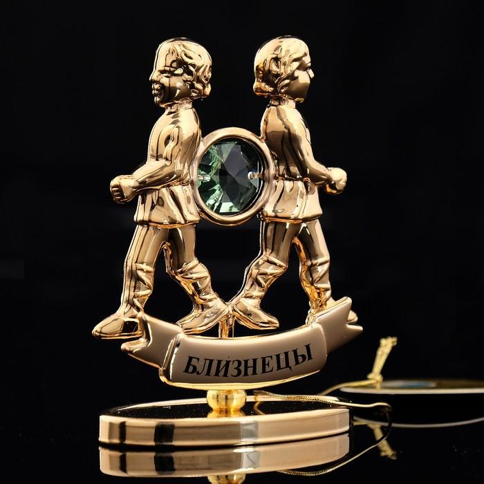Сувенир знак зодиака «Близнецы», 9,5×4×6,5 см, с кристаллом Сваровски