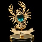 Сувенир знак зодиака «Рак», 4х6х9 см, с кристаллом Сваровски