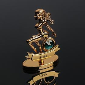 Сувенир знак зодиака «Дева», 7х2,3х9 см, с кристаллом Сваровски