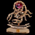 Сувенир знак зодиака «Скорпион», 7×2,3×9 см, с кристаллом Сваровски
