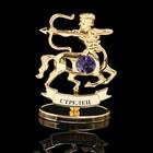Сувенир знак зодиака «Стрелец», 9,5×4×6,5 см, с кристаллом Сваровски