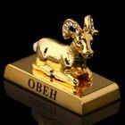 Сувенир знак зодиака «Овен», с кристаллами Сваровски