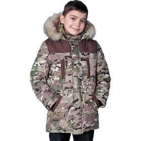 Куртка детская «Милитари», рост 146 см