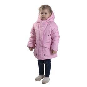 Куртка детская, рост 116 см