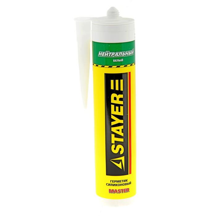 Герметик силиконовый Stayer master, нейтральный, белый, 260 мл