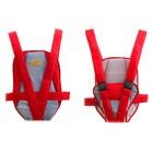 Рюкзак-кенгуру «Классик», цвет красный