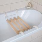 """Сиденье для ванны """"Эконом"""", 4-реечное, съемное"""