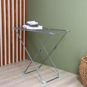 Сушилка для белья напольная складная 18 м, высота от пола 95 см, ширина 54 см, цвет серый - фото 7644285