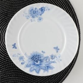 Тарелка десертная Доляна «Синий бриз», d=20 см