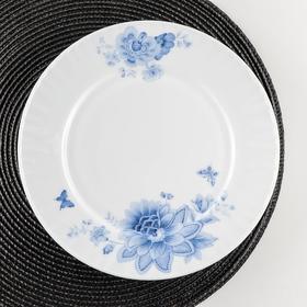 Тарелка обеденная Доляна «Синий бриз», d=25 см