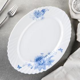 Блюдо овальное Доляна «Синий бриз», d=30 см