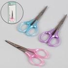 Ножницы маникюрные, узкие, прямые, 9 см, цвет МИКС