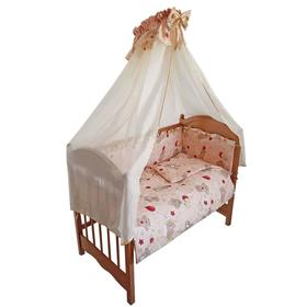 Комплект в кроватку «Медвежата» (5 предметов), цвет персик