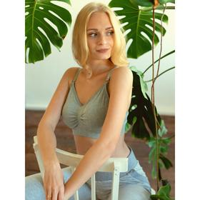 Бюстгальтер бесшовный для кормящих женщин, размер (75,80-В,С (S)), цвет серый меланж
